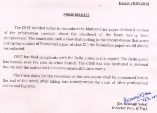 Board Re-exam dates soon, Says CBSE after class 10th Mathematics and class 12th Economics paper leaked.