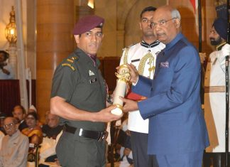 MS Dhoni Received Padma Bhushan Award From The President Of India