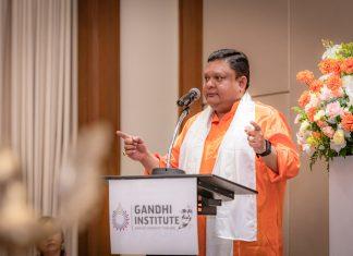 Guruji Shrii Arnav