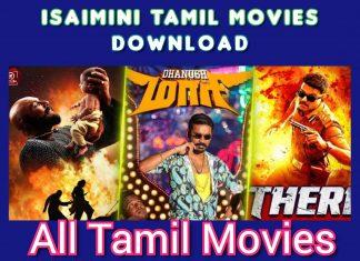 varma full movie download